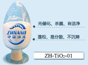 纳米氧化钛粉