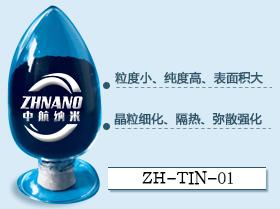 纳米氮化钛粉
