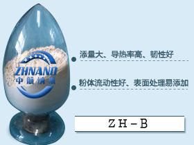 高导热硅胶片填料(ZH-B)